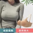 胸墊 假胸女主播假乳房超大胸墊女假體硅膠義乳文胸cos顯豐滿內衣性感 百分百