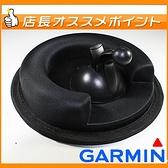 衛星導航支架固定支架子吸盤固定架固定座garmin1480 garmin1690 garmin1370 Drive51
