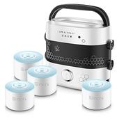 電熱飯盒 生活元素陶瓷電熱飯盒電熱飯盒可插電加熱飯盒自動帶飯神器蒸熱飯 怦然心動