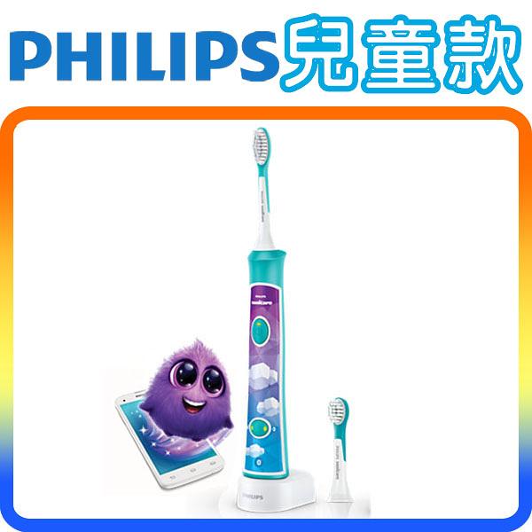 《兒童款》Philips Sonicare HX6322 飛利浦  兒童專用 音波電動牙刷