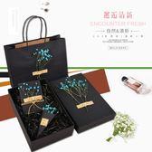 生日伴手禮物盒子精美小清新禮品盒正方形簡約手提包裝盒禮盒  【交換禮物熱賣】