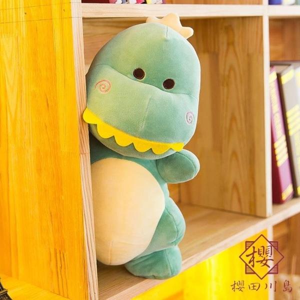 抱枕可愛睡覺抱枕超軟小恐龍造型【櫻田川島】