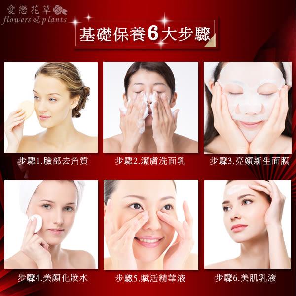 【愛戀花草】Q10+熊果素 美白淨斑亮顏化妝水 250ML