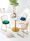 輕奢餐椅北歐網紅化妝凳子現代簡約鏤空鐵藝靠背洽淡美甲家用椅子 LX 韓國時尚週