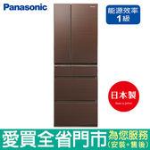 (1級能效)Panasonic國際500L六門變頻冰箱NR-F503HX-T1(翡翠棕)含配送到府+標準安裝【愛買】