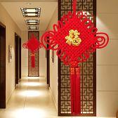 新居喬遷客廳玄關大號絨布福字中國結掛件酒店大廳布置喜慶裝用品 概念3C旗艦店