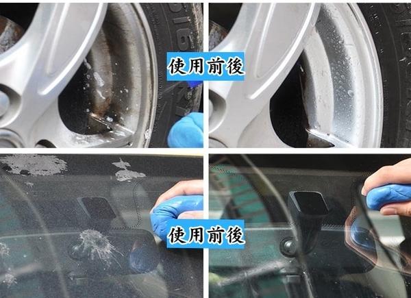 3M 38070 洗車 磁土 美容 黏土 洗車泥 鐵粉 烤漆 車身 打蠟 拋光 柏油 去除鳥糞 蟲屍 飛漆 樹汁