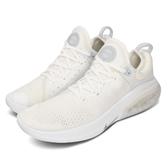 Nike 慢跑鞋 Wmns Joyride Run FK 白 銀 女鞋 編織鞋面 運動鞋 【PUMP306】 AQ2731-105