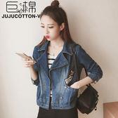 新款女裝短款牛仔外套女冬原宿風學生開學季韓版上衣