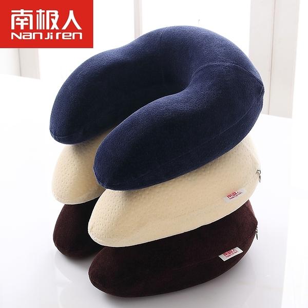 u型枕頭罩記憶棉枕頭護頸枕頸椎U形旅行飛機護脖子汽車午睡頸枕推薦