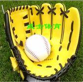 棒球手套兒童成人打擊接球手套棒球壘球左右手手套【新店開張8折促銷】