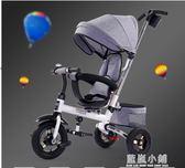 摺疊兒童三輪車寶寶腳踏車免充氣輪嬰兒手推車1-3-5歲自行車童車QM 藍嵐