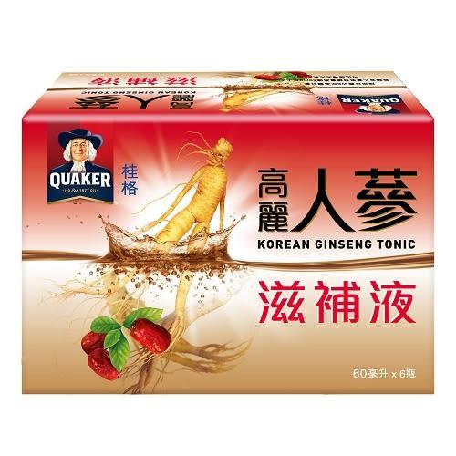 桂格高麗人蔘滋補液60ml*6瓶【愛買】