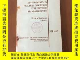 二手書博民逛書店DEVELOPMENTS罕見IN FRACTURE MECHANICS TEST METHODS STANDARD