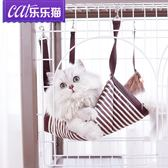 貓吊床掛窩貓籠吊床貓墊子貓床寵物用品貓掛床吊籃貓咪吊床貓秋千 焦糖布丁