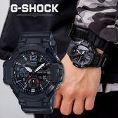 G-SHOCK GA-1100-1A1 強悍飛行雙時區多功能錶 GA-1100-1A1DR