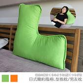 《現貨快出》趴枕 枕頭 靠枕 男友枕《日式簡約風格L型抱枕男友枕》-台客嚴選