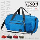 《熊熊先生》旅遊必備 台灣製造精品 永生YESON 可拆式背帶 可插掛式旅行袋 6689 大容量