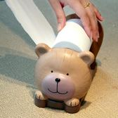 紙巾架愛心小熊 抽紙盒紙巾盒手紙盒創意衛生間廚房餐廳餐桌實用    小時光生活館