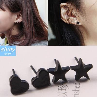 【30A10】shiny藍格子-可愛小巧.甜美黑色星星愛心型耳環