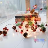 led燈泡 圣誕節裝飾品手工DIY松果LED燈串彩燈閃燈串燈房間布置圣誕樹掛燈【快速出貨】