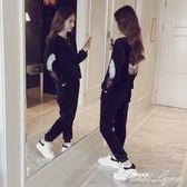 時尚金絲絨套裝女秋冬新款韓版刺繡加絨運動休閒衛衣兩件套潮 范思蓮恩