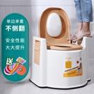 家用老人坐便器可移動馬桶孕婦成人簡易老年人便攜式蹲便凳廁所椅 小山好物