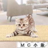 寵物貓用品抓板磨爪板玩具