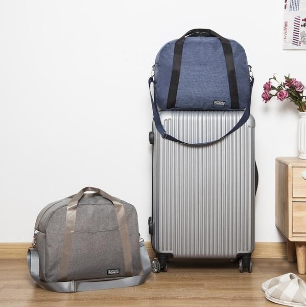 防潑水 牛津布 大容量旅行肩背收納包 行李袋 收納袋 旅行袋 肩背包 手提包 收納包【RB561】