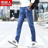 南極人秋季牛仔褲男潮牌寬松直筒修身小腳休閒長褲子男士韓版潮流 創意新品