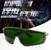 護目鏡-代爾塔燒電焊眼鏡焊工專用勞保防強光防飛濺焊接防護電焊光護目鏡 花間公主