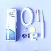 沖牙器 洗牙器 潔牙器 便攜式沖牙器 沖洗牙器 娜娜小屋