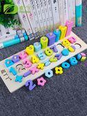 兒童益智積木玩具認數智力開發
