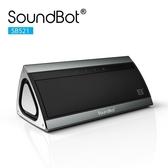 喇叭 美國聲霸SoundBot SB521 3D環繞藍芽音響 藍牙喇叭 sony JBL papago 新韻