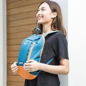 戶外運動包休閒旅行登山便攜雙肩小背包男女兒童旅游包可定制logo   圖拉斯3C百貨