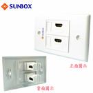 HDMI 面板插座 L型(WP-2HL) - SUNBOX