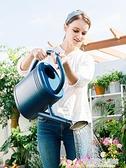 澆花水壺家用淋花澆水壺長嘴澆花壺大容量養花種菜塑料灑水壺蓬壺 居家家生活館