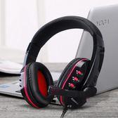 台式機通用語音耳麥頭戴式重低音游戲有線筆記本吃雞電腦耳機帶麥  晴光小語