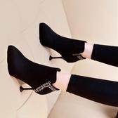 韓版加絨高跟鞋尖頭馬丁靴細跟百搭貓跟鞋女新款秋冬季短靴子