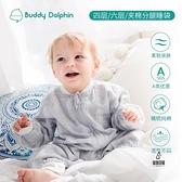 嬰兒睡袋薄款純棉寶寶睡袋四季通用分腿睡袋【愛物及屋】