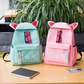 小貓書包女學生韓版 校園兒童小學生輕便防水可愛背包 熊熊物語