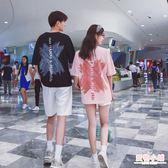 夏裝2019新款夏季短袖t恤不一樣的情侶裝班服套裝氣質ins半袖韓版【店慶8折】