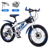 兒童腳踏車自行車男孩女小學生中大童8-9-10歲20吋碟剎變速山地單車 小山好物