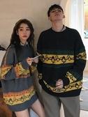 特賣情侶裝秋裝新款ins超火慵懶風冬季毛衣女秋冬外穿韓版寬鬆版