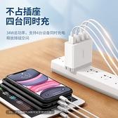 多口USB充電器多孔安卓快充三頭插三合一多功能插座多用個快速旅行多頭 美眉新品