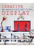 CREATIVE DISPLAY擺設,讓家更出色:展示你的回憶與收藏,運用創意讓