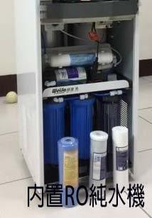 數位式冰冷熱飲水機 立地式三溫冰冷熱飲水機─內建純水機 灰黑色52-900