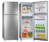 «0利率/免運費»TECO東元 222公升 定頻雙門冰箱 R2302N【南霸天電器百貨】