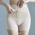 高腰收腹安全褲女防走光可調節收小肚神器產后束腰打底內褲二合一 快速出貨