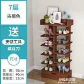 小鞋架 家用經濟型 防塵鞋櫃多層省空間門口鞋架子大容量置物架 【母親節特惠】